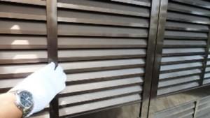 雨戸の施錠確認