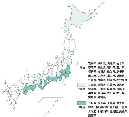 地震保険 地域別料率 イメージ