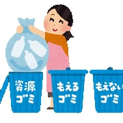 ゴミ分別 イメージ