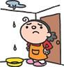 雨漏り イメージ