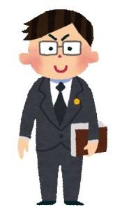 弁護士 イメージ