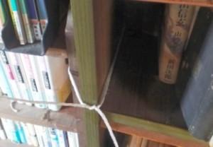 本棚の仮対策
