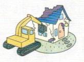 家屋解体 イメージ