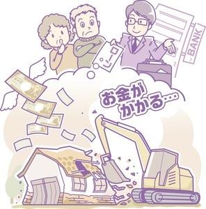中日新聞 ニュースより