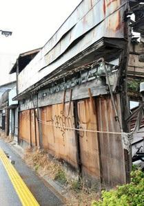 東京新聞 前橋市の該当空き家