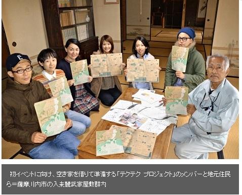 南日本新聞社ニュース