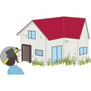 空き家管理