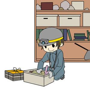 空き家の整理